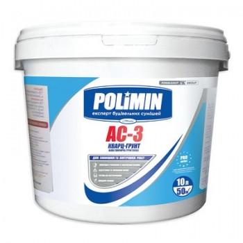 Грунт-краска Полимин АС-3 с кварцевым песком (10 л)